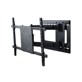 Full Motion Tv Wall Mount With Included Hdmi Cable Fits 37 To 70 Inch Vesa Compatible 600x400